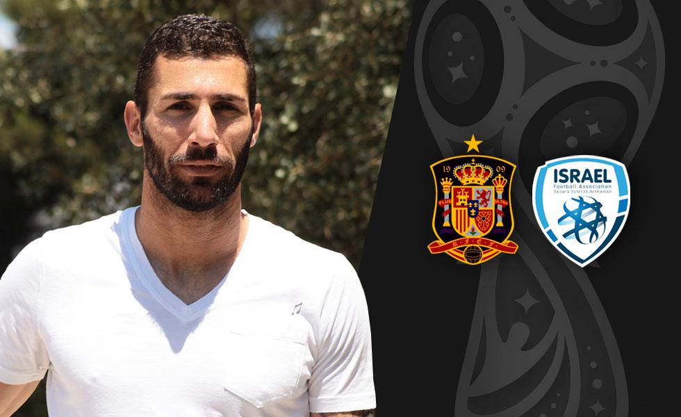 Carlos Cuéllar, Protagonista Antes Del España – Israel