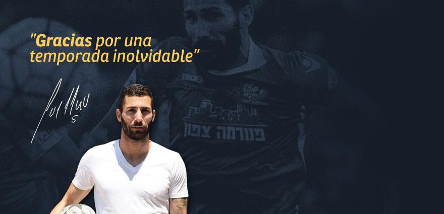 Carlos Cuéllar se despidió del Maccabi Petah Tikva